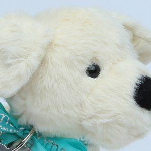 Cream Puppy Dog With Engraved Bone Tag